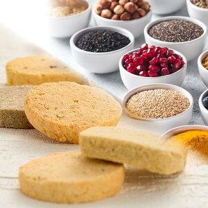 【クーポン割引実施中!】高級スーパーフード豆乳おからクッキーは当店限定商品!100%おからで作り、高価なチアシード バジルシードを大量に使い、健康にも気を使ったダイエットクッキ