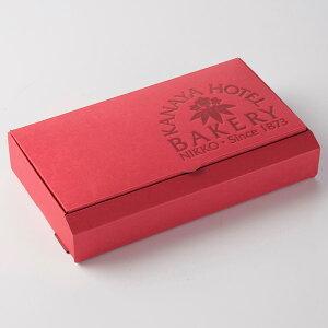 【日光金谷ホテル】アソートクッキーパッケージ