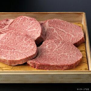 【 ギフト 】 飛騨牛ヒレステーキ 4枚 [約150g/1枚]< 贈答用 / 飛騨牛 / ステーキ / フィレ / ヒレ / 黒毛和牛 / A5ランク / A5等級 / 希少部位 >