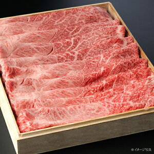 【 ギフト 】飛騨牛(梅)450g [すき焼き用]< 贈答用 / 飛騨牛 / すき焼き / 黒毛和牛 >