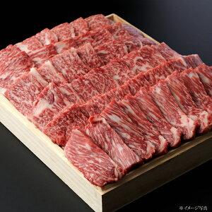 【 ギフト 】 飛騨牛(梅)830g [焼肉用]< 贈答用 / 飛騨牛 / 焼肉 / 黒毛和牛 >