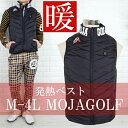 発熱ベスト/MOJAGOLFM〜4L【メンズ】【ゴルフウェア】大きいサイズgolf/限定/お洒落/BALANCEDESIGN/ゴルフ/ベスト/バ…