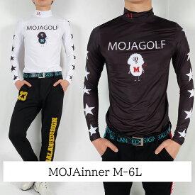 MOJAインナーM〜6L伸縮/【夏秋新作】【メンズ】【ゴルフウェア】大きいサイズgolf/限定/お洒落/