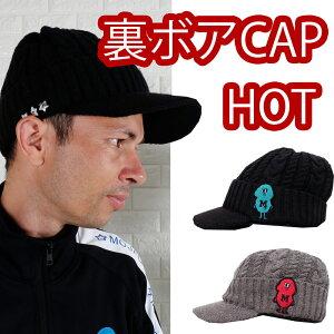 極暖裏ボアニット帽子MOJAキャップ【数量限定】【ゴルフ】大きいサイズ/帽子/キャップ/CAP/GOLF