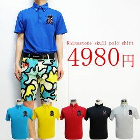 ラインストーンベロスカルポロシャツ/S〜5Lドクロポロシャツ【夏新作】【メンズ】【ゴルフウェア】大きいサイズ/golf/限定/お洒落/