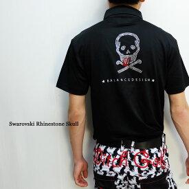 スワロフスキー社製高級ラインストーン ベロスカルポロシャツ/S〜5Lドクロポロシャツ【夏新作】【メンズ】【ゴルフウェア】大きいサイズ/golf/限定/お洒落/