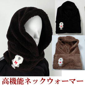 極暖フリースネックウォーマー【数量限定】【ゴルフ】大きいサイズ/帽子/キャップ/CAP/GOLF
