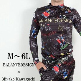 MiyakoKawaguchi冷却インナーM〜6L伸縮/【夏新作】【メンズ】【ゴルフウェア】大きいサイズgolf/限定/お洒落/