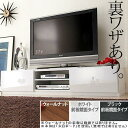 【送料無料】テレビ台 テレビボード ローボード 背面収納TVボード 〔ロビン〕 幅150cm AVボード 鏡面キャスター付きテ…