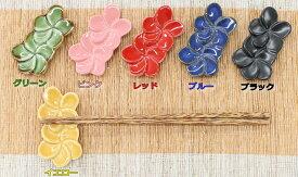 【Jenggala・ジェンガラ】◆フランジパニのお箸置き◆【沖縄・離島は送料別途御見積】 (アジアン食器・洋食器・卓上テーブルアイテム・バリプレミアム)