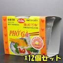 ベトナムフォー(カップ)チキン味60gX12個(インスタント食品・カップラーメン・保存食・輸入食品)