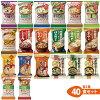 アマノフーズ freeze dried miso soup Deluxe 20 on gifts such as type 40 eating miso soup set ★ ★ midyear, gifts, respect for the aged day ☆ ( instant miso soup )