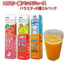 ソフトドリンク6種類24本セット(アセロラ・レモン・カルアップ・オレンジ100%・アップル100%・ピーチ)紙パックジ…