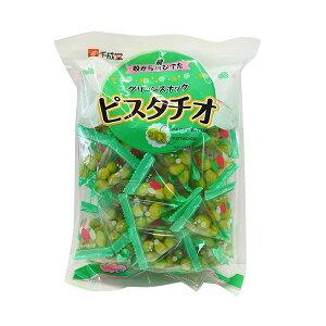 【お菓子】グリーンスナック ピスタチオ 250g×3袋セット(おやつやビールのおつまみに)千成堂