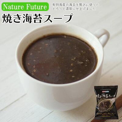 NF焼き海苔スープフリーズドライスープ