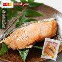 鮭の塩焼き 1切れ 無添加 常温保存 uchipac ウチパク 内野屋 レトルト惣菜 ロングライフ 非常食