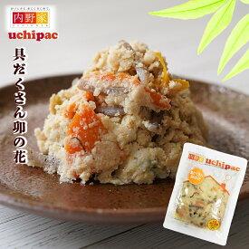 国産素材 具だくさん卯の花 無添加 常温保存 uchipac ウチパク 内野屋 レトルト惣菜 ロングライフ 非常食
