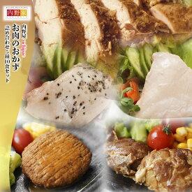 内野屋 uchipac お肉の惣菜 おかず 詰め合わせ5種10食セット レトルト惣菜 無菌 無添加 常温保存 サラダチキン レンジ調理