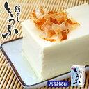 常温保存 絹ごし豆腐290g 長期保存 ロングライフ豆腐 森永 非常食 丸大豆