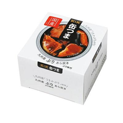 缶つま九州産ぶりあら炊き(缶詰国分おつまみあてワイン常温保存)