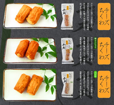惣菜九州さつま揚25g×2枚入練り物レトルトおつまみ小林蒲鉾