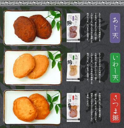 惣菜九州産いわし天25g×2枚入練り物レトルトおつまみ小林蒲鉾