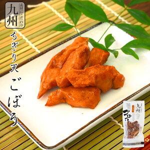 惣菜 九州 ちぎり天 ごぼう 50g入り 練り物 レトルト おつまみ さつま揚げ 小林蒲鉾