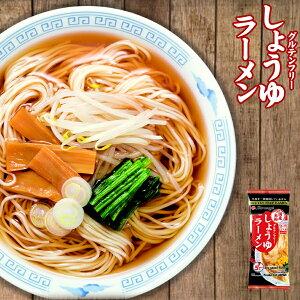 東亜食品 グルテンフリー 国産米粉 しょうゆラーメン 2食入(186g) ヴィーガン ベジタリアン 海外土産