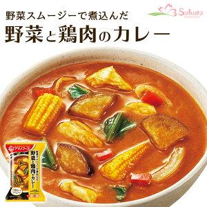 アマノフーズ フリーズドライ 野菜と鶏肉のカレー 36.4g 非常食