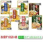 和光堂介護食区分3(舌でつぶせるかたさ)食事は楽しふっくら雑炊&京風シリーズ7種類14食セット【ユニバーサルデザインフード】