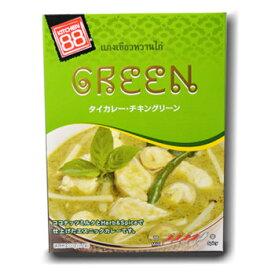 ハラル認証 タイカレー チキングリーン 200g (グリーンカレー)【キッチン88】(レトルトカレー・保存食・非常食にも)