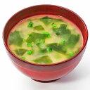 コスモス食品 フリーズドライ 味噌汁 海峡で育ったわかめのお味噌汁 (無添加) 10袋セット