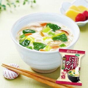 アマノフーズ フリーズドライ 無添加 にゅうめん 五種の野菜 4袋