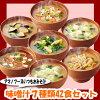 アマノフーズ 凍幹味噌湯救濟填充 7 類型吃味噌湯的 35 集 ★ ★ 年中和尋求,尊重歲一天和父親節禮物,母親的一天 ☆
