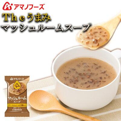 フリーズドライアマノフーズスープTheうまみマッシュルームスープ