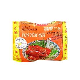 フォー ベトナム インスタント フォー(エビかに味) 5袋セット