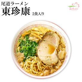 尾道ラーメン東珍康4食入り(2食X2箱)(超有名店ご当地ラーメン 有名店ラーメン) 生麺 銘店
