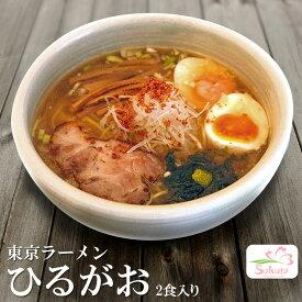 東京ラーメンひるがお 4食(2食入X2箱) ご当地ラーメン 生麺