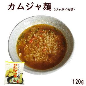 三養食品 カムジャ麺 5袋 (韓国じゃがいもラーメン)