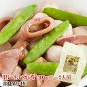 レトルト 惣菜 おかず 和食 里いもいか煮 200g(1〜2人前)