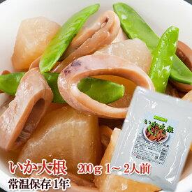 レトルト おかず 和食 惣菜 いか大根200g(1〜2人前)×5袋セット