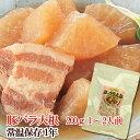 レトルト 惣菜 おかず 和食 豚バラ大根 200g(1〜2人前)