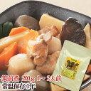 レトルト 惣菜 おかず 和食 筑前煮 200g(1〜2人前)
