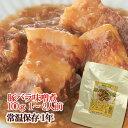 レトルト 惣菜 おかず 和食 豚バラ味噌煮 100g(1〜2人前)