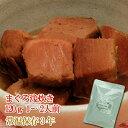 レトルト 惣菜 おかず 和食 まぐろの浅炊き 120g(常温で3年保存可能)ロングライフシリーズ