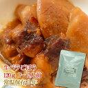 レトルト 惣菜 おかず 和食 牛バラごぼう 120g(常温で3年保存可能)ロングライフシリーズ