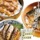 送料無料 レトルト おかず 惣菜 魚介系 15種類 セット 和食 和風 煮物 詰め合わせセット ギフト プレゼント 海外みや…