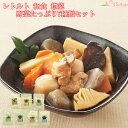 レトルト 和食 惣菜 野菜たっぷり7種類 詰め合わせセットお中元 お歳暮ギフト