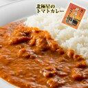 楽天市場 惣菜 食材 カレー 自然派ストアsakura