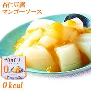 遠藤製餡 ゼロカロリー 杏仁豆腐X6個 和菓子 スイーツ 受験生 応援